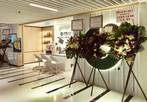 China Life x Inkiwi 室內設計公司