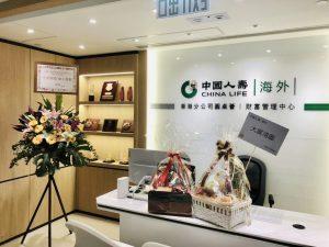 China Life x Inkiwi 裝修設計公司